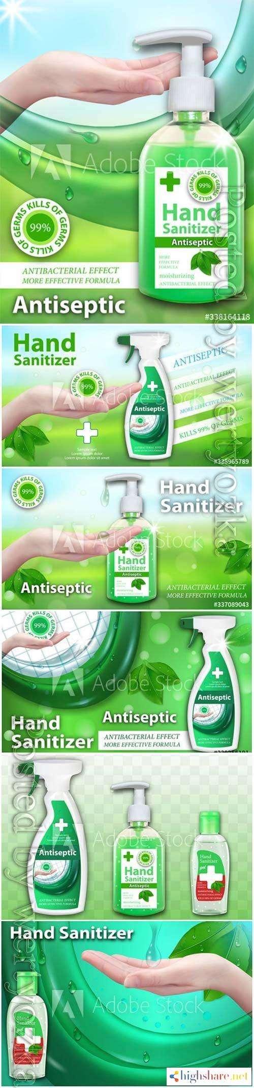 antiseptic for hands in bottles vector design 5f41d73234c4d - Antiseptic for hands in bottles vector design