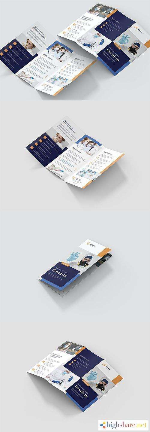 brochure medical business tri fold 5f41f146d54c6 - Brochure – Medical Business Tri-Fold