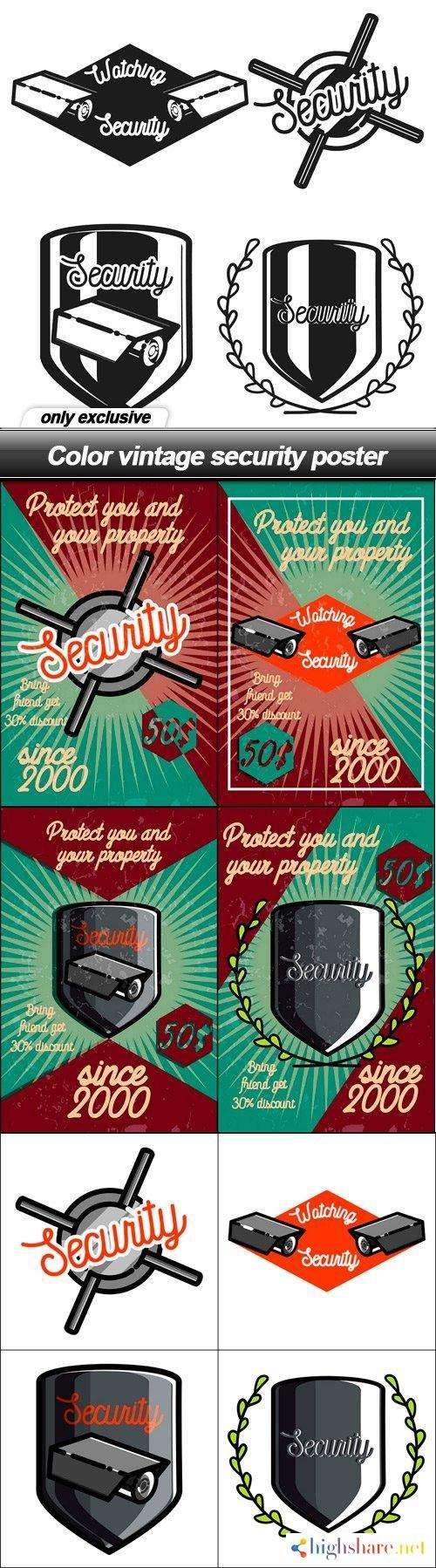 color vintage security poster 9 eps 5f421114bf4b2 - Color vintage security poster - 9 EPS