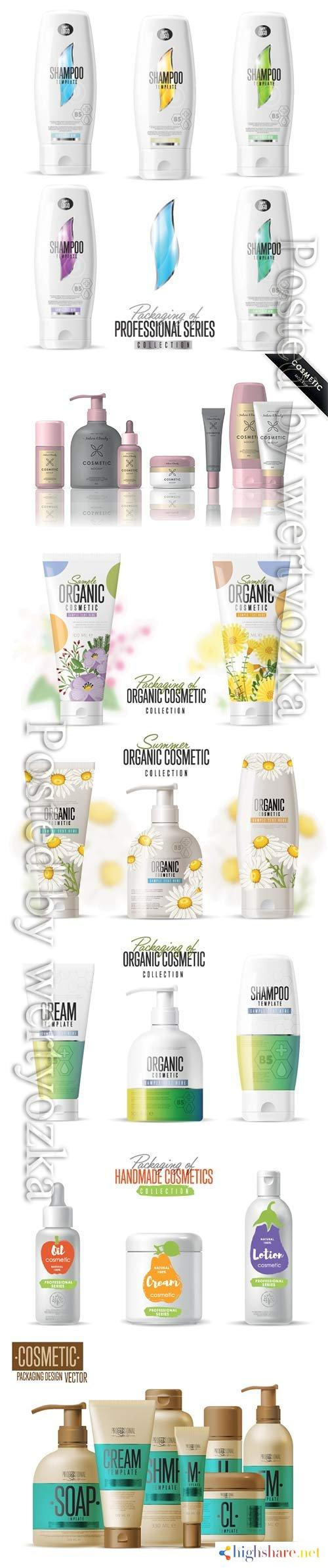 cosmetic brand template vector packaging body care product 5f3ffc7ce8c29 - Cosmetic brand template, vector packaging, body care product