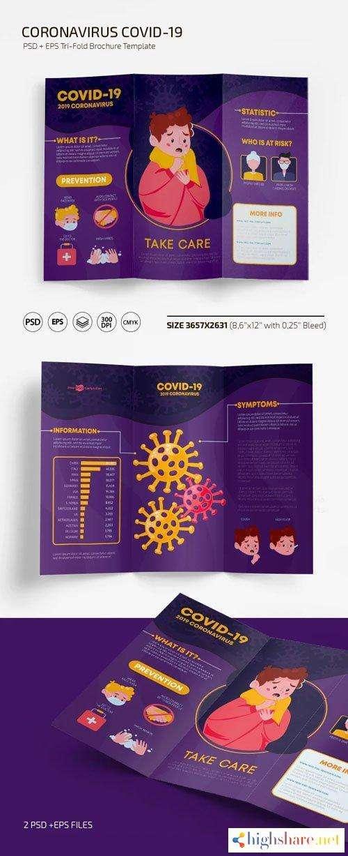 covid 19 tri fold brochure psd template 5f41f01fca2c9 - COVID-19 Tri-fold Brochure PSD Template