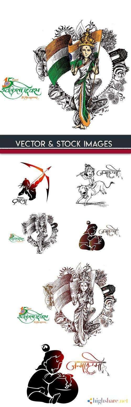 holi traditional india festival decorative illustration 3 5f4d0123c85cb - Holi traditional India festival decorative illustration 3