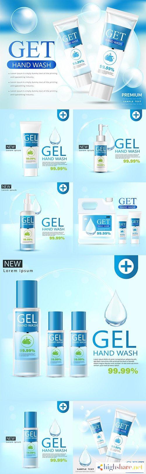 medical hand washing gel clear bottle 3d illustration 5f3fec38ebf12 - Medical hand washing gel, clear bottle 3d illustration