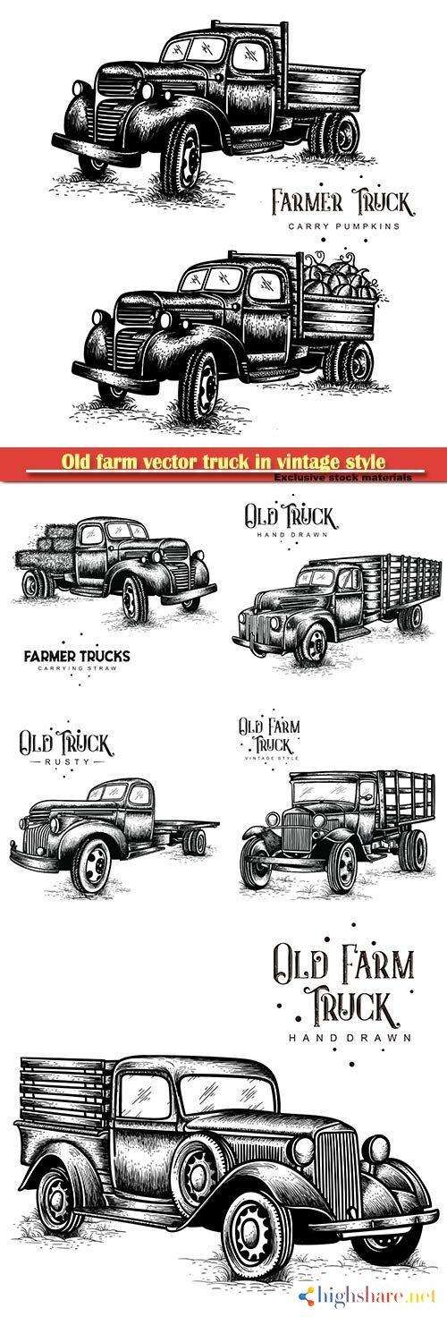 old farm vector truck in vintage style 5f43c369356a0 - Old farm vector truck in vintage style
