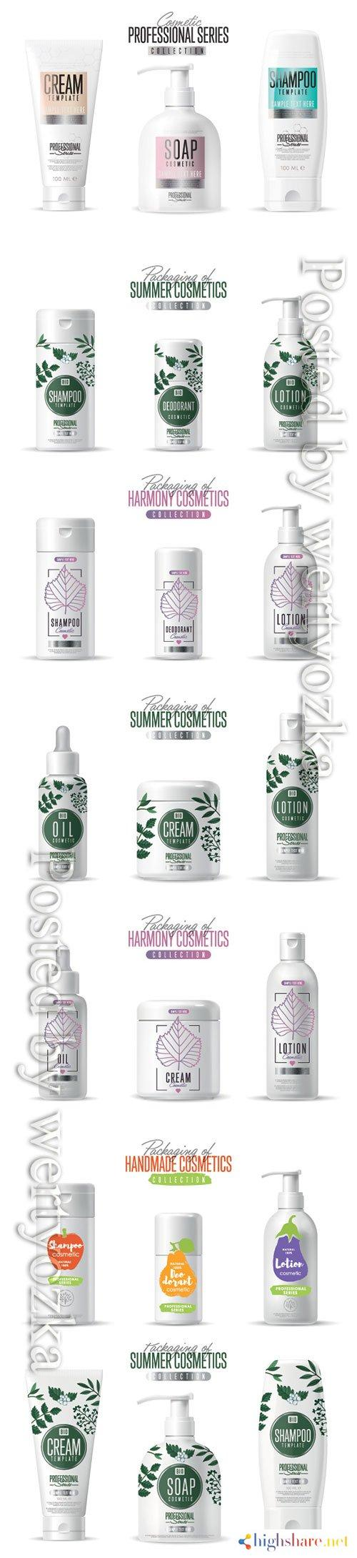 organic cosmetic brand vector packaging template 5f3ffd0921d48 - Organic cosmetic brand vector packaging template