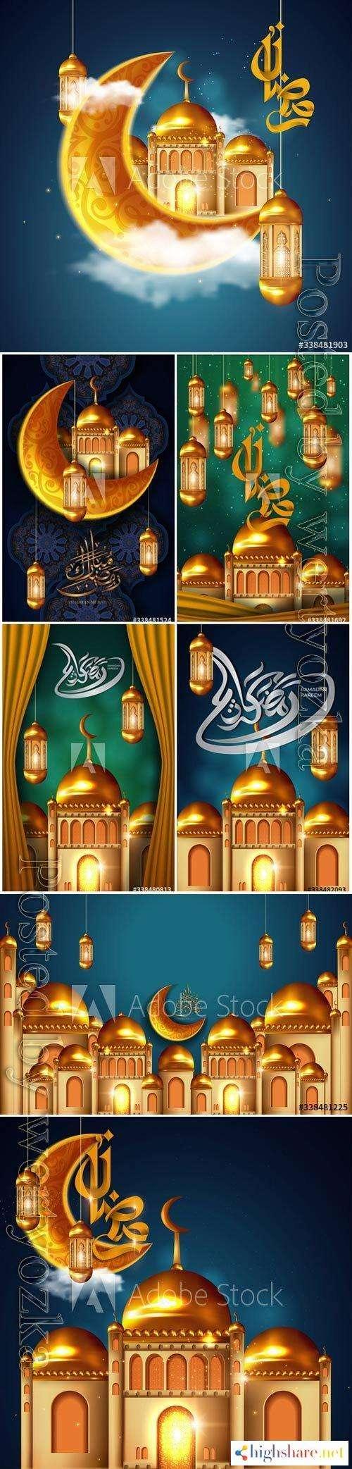 ramadan kareem beautiful greeting card with arabic calligraphy 5f4383eb5fe85 - Ramadan Kareem beautiful greeting card with arabic calligraphy