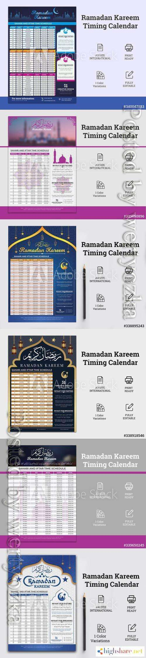 ramadan kareem calendar for fasting and prayer time guide 5f43832da4b5d - Ramadan Kareem calendar for fasting and prayer time guide