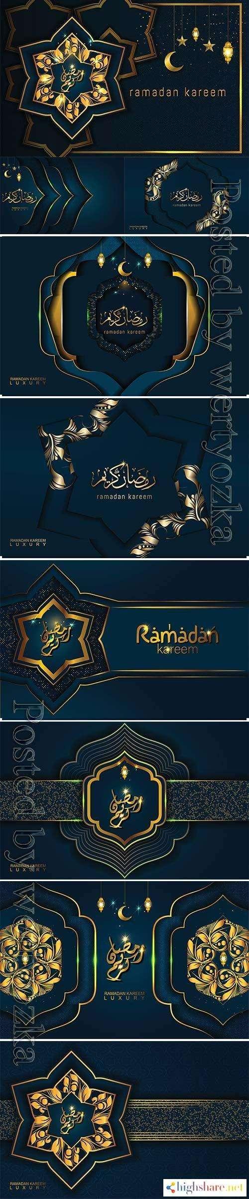 ramadan kareem in luxury style with arabic calligraphy 5f4384117f9c3 - Ramadan Kareem in luxury style with arabic calligraphy