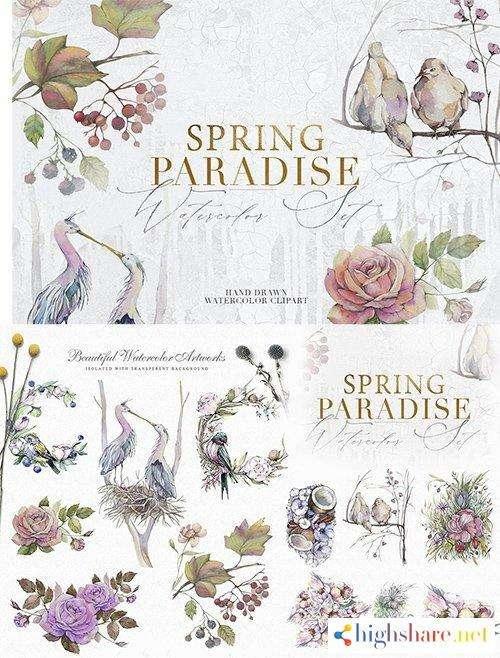 spring paradise watercolor clipart set 5f473521d34b6 - Spring Paradise Watercolor Clipart Set