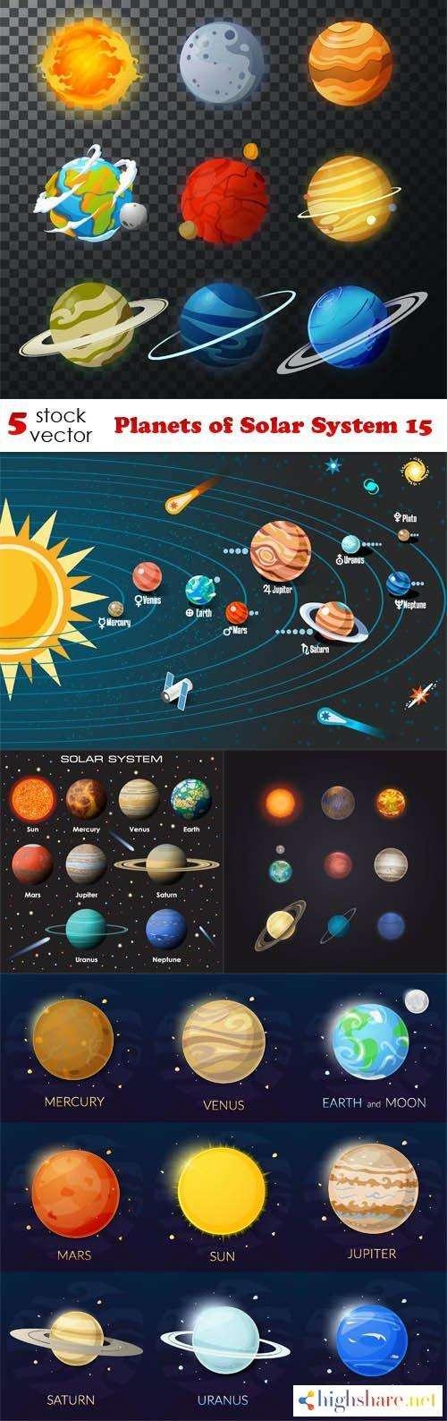 vectors planets of solar system 15 5f421be2b890b - Vectors - Planets of Solar System 15