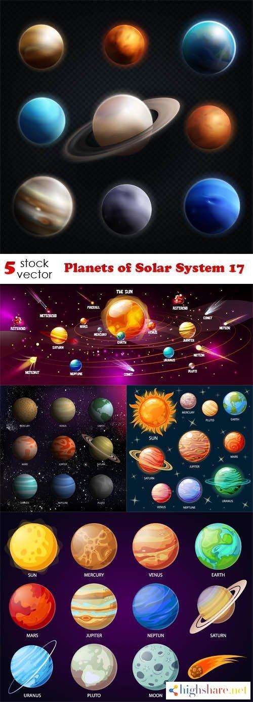 vectors planets of solar system 17 5f421b740fcf4 - Vectors - Planets of Solar System 17