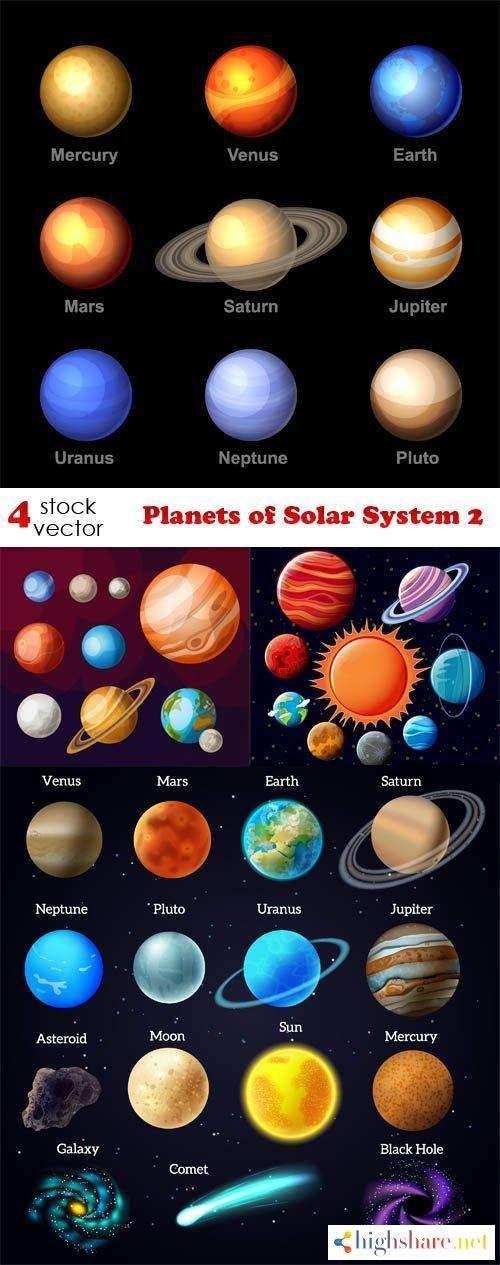 vectors planets of solar system 2 5f42026053795 - Vectors - Planets of Solar System 2