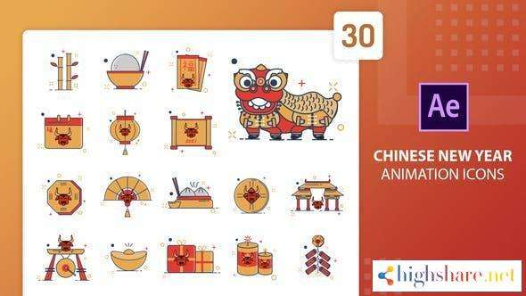 chinese new year animation icons after effects 30202221 videohive 601e211ceaf94 - Chinese New Year Animation Icons | After Effects 30202221 Videohive